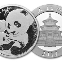 2019 CHINA 1 OZ SILVER PANDA 10 YUAN FDC